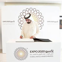 Construction formally commences at Expo 2020 Dubai site